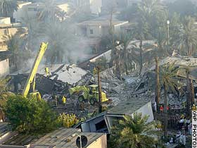the bombing killed 17 and injured over 100.  several children are among the casualties.